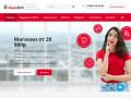 Создание и продвижение сайтов, интернет-магазинов (Россия, Московская область, Москва)