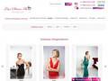 LuxDressRent - это место, где вы можете выбрать для себя и взять в аренду великолепное вечернее, коктейльное или короткое платье для любого торжественного мероприятия. Платья напрокат в Москве – это отличная возможность прикоснуться к высокой моде! (Россия, Московская область, Москва)