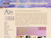 """Школа живописи и рисования """"АртВилль"""" (курсы живописи для взрослых и детей в Москве)"""