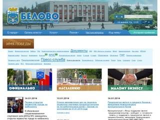 Belovo42.ru