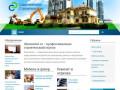 Oknamebel.ru - современное строительство, строительный портал!