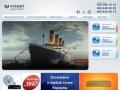 Спутниковое телевидение (ТВ) - цифровое телевидение Viasat — Донецк