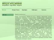 Информационная страница разработчика нанотехнологий, биотехнологий, в области медицины, эпигенетики и космецевтики.