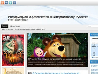 Vruzaevke.ru