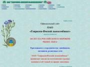 Официальный сайт ОАО Гаврилов-Ямский льнокомбинат