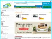 Дагинтермаг - это удобный сервис, где потребитель может на одной площадке заказать все необходимые товары и услуги, сидя у себя дома или в офисе, одним кликом. (Россия, Дагестан, Махачкала)