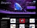 Интернет магазин страз Сваровски (Swarovski), купить стразы Сваровски в Москве
