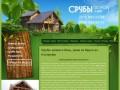 Строительство деревянных домов из бруса и оцилиндрованного бревна