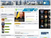 Информационный городской портал города Новозыбков