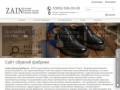 Туфли мужские оптом. Каталог на сайте. (Россия, Нижегородская область, Нижний Новгород)