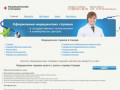 Медицинские справки в Самаре на smr.medik-shop (Россия, Самарская область, Самара)
