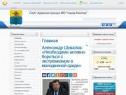 Mo-kizlyar.ru