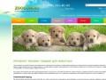 Интернет-магазин товаров для животных в Москве: зоотовары оптом и в розницу с доставкой