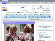 В Любани - социальная сеть города Любань