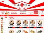 Доставка суши, роллов. Заказ еды и обедов в Нижнем Тагиле
