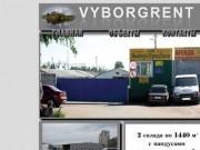 VyborgRent- Аренда недвижимости в Выборге