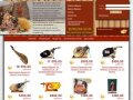 Испанский хамон в Москве купить по низкой цене