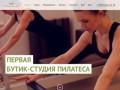 Пилатес на оборудовании | Москва | Студия пилатес Равновесие