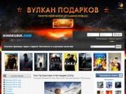 KіnoKubіk.com - фильмы скачать бесплатно через торрент на KіnoKubіk.com