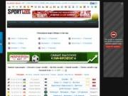 Allsport-live.net