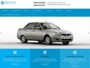 Obdchip.ru | Чип-тюнинг в Светлограде