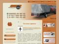 Где купить легковой прицеп? (все о легковых прицепах и фаркопах) - реализация прицепов для легковых автомобилей по всей Волгоградской области