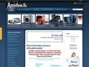 Azninform.Ru - Место для Вашей рекламы