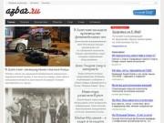 Новости Дагестана