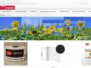 Интернет магазин семян и удобрений, средств защиты растений: гербициды