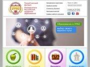 Тольяттинский филиал Университета Российской академии образования
