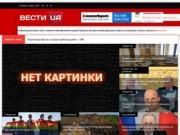 Vesti-ua.net