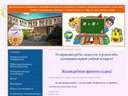 Школа №43 | Сайт о жизни школы №43 г. Нижний Тагил
