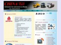 Запчасти для китайских грузовиков и самосвалов в Ельце (Липецкая область, г. Елец, Телефон: + 7 925 353 83 50)