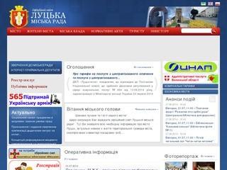 Lutsk.ua