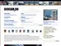 GEOCAM.RU - все веб-камеры мира (смотреть онлайн в режиме реального времени)