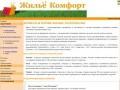 """Fastfoodpunk.ru — Fastfoodpunk.ru. ООО """"ПК """"Шадринск"""" - Чат"""