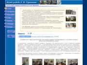 Сайт Музея-усадьбы народного художника А.М.Герасимова