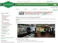 Billiard86.ru — Добро пожаловать на сайт Бильярд-Сервис-86 | Бильярд Сервис 86 в Сургуте
