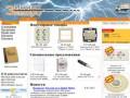 ООО «Электро-Имидж» — поставщик светотехники и электротехнической продукции.
