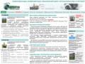 Инженерная фирма «Интергео» - комплексные инженерно-строительные изыскания для промышленного и гражданского строительства (г.Ярославль, ул.Урочская, д.35)