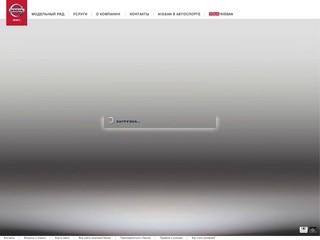 Nissan (Ниссан) - автомобильная компания