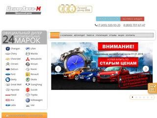 продажа автомобилей (Россия, Московская область, Москва)