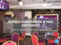 Ресторан Соло-Гриль - банкетный зал на 15. Подробнее на сайте. (Россия, Липецкая область, Липецк)