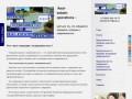 REO - сайт для тех, кто собирается проводить операции с недвижимостью (г. Москва, ул. Шоссе Энтузиастов, дом 19 стр. 1, оф. 302, телефоны:  +7(495)9-434-164)