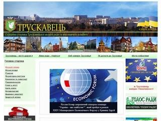 Truskavets-city.gov.ua