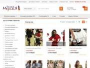 интернет-магазин модной женской одежды (Россия, Тюменская область, Тюмень)