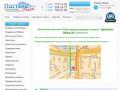 Постель Релакс - интернет магазин постельного белья (Россия, Московская область, Москва)