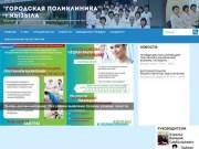 """ГБУЗ РТ """"Городская поликлиника"""" г.Кызыла"""