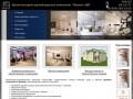 Архитектурно-дизайнерская компания