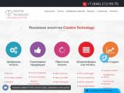 Оперативные полиграфические услуги: цифровая и офсетная печать в Самаре